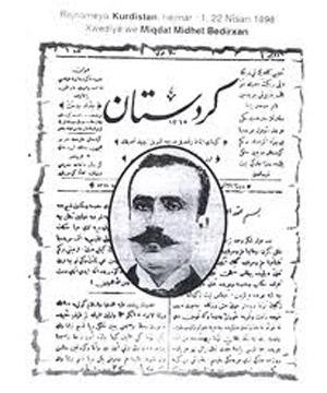 Den første kurdiske avis KURDISTAN