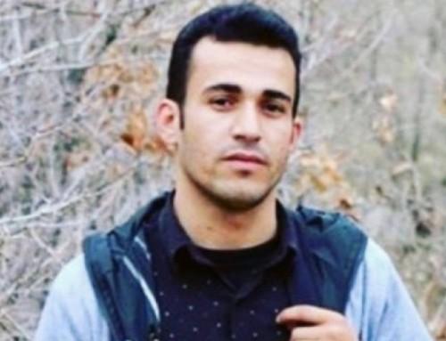 Ramin Hossein Panahi er henrettet