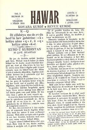Udgave af Hawar den 1. april 1934