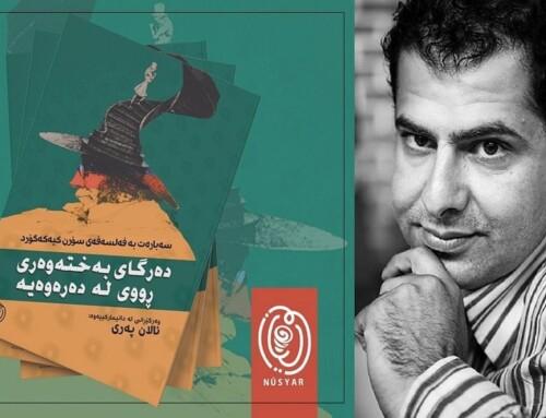 Alan Pary: Kierkegaard på kurdisk